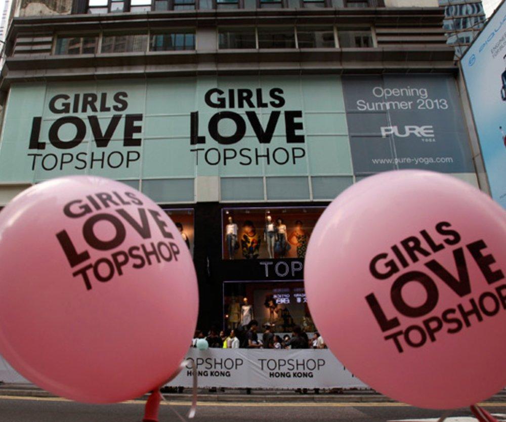 Topshop Hong Kong