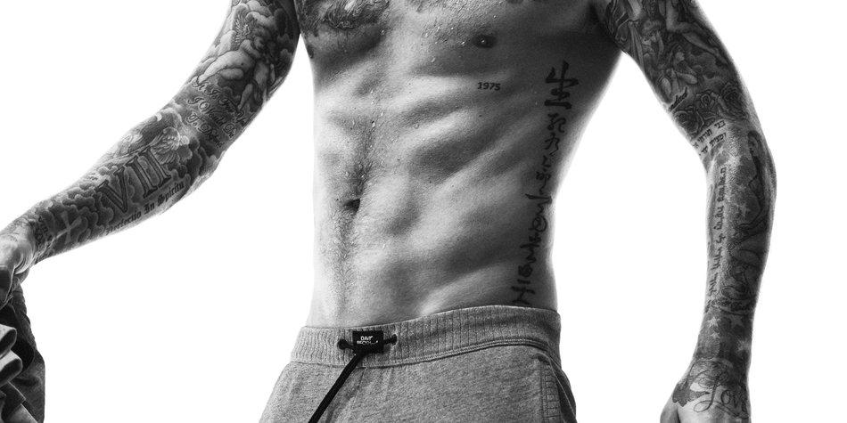 David Beckham beweist: Pyjamahosen sind sexy