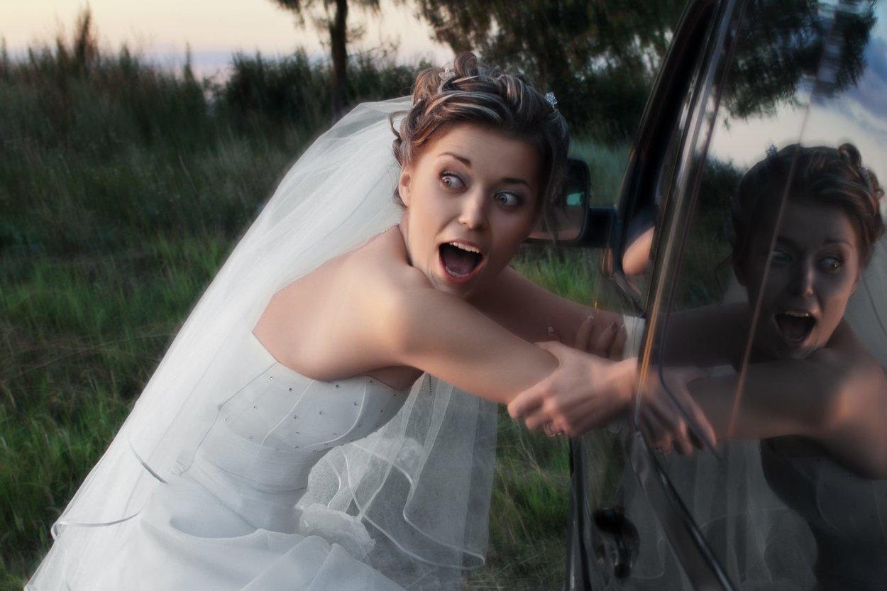 Entführung der Braut