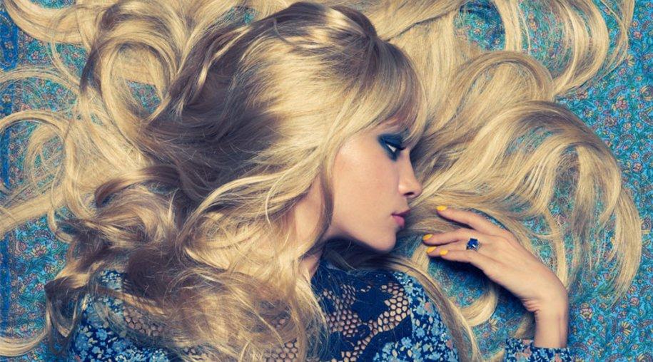 Haar-Couture