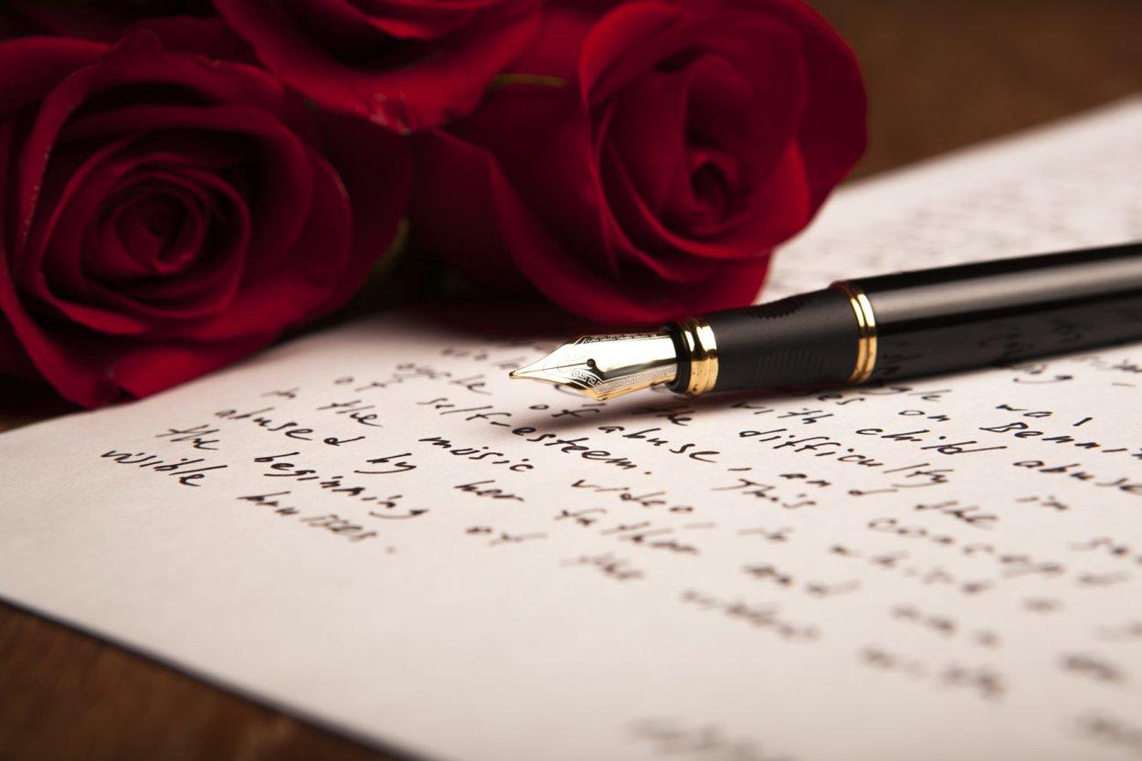 Ich trage dein Herz Gedicht