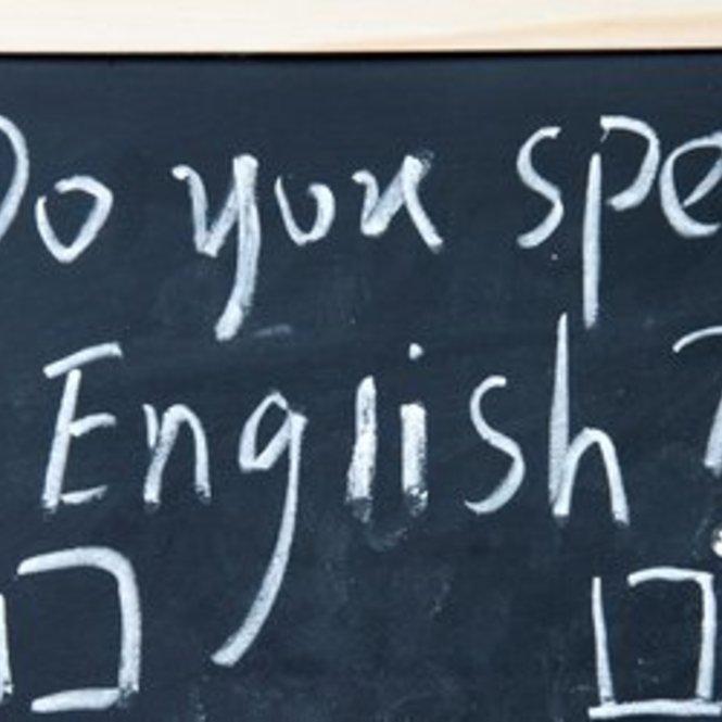 Englisch Test – Wie gut ist Dein Englisch wirklich?