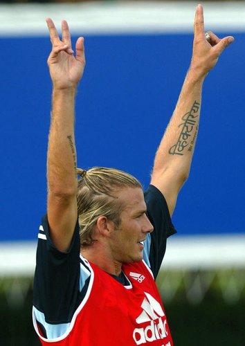 David Beckham trainiert in Peking