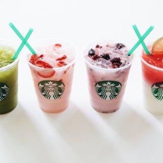 Lady Gaga Starbucks