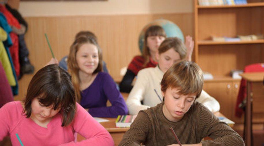 Grundschule und Ganztagsbetreuung