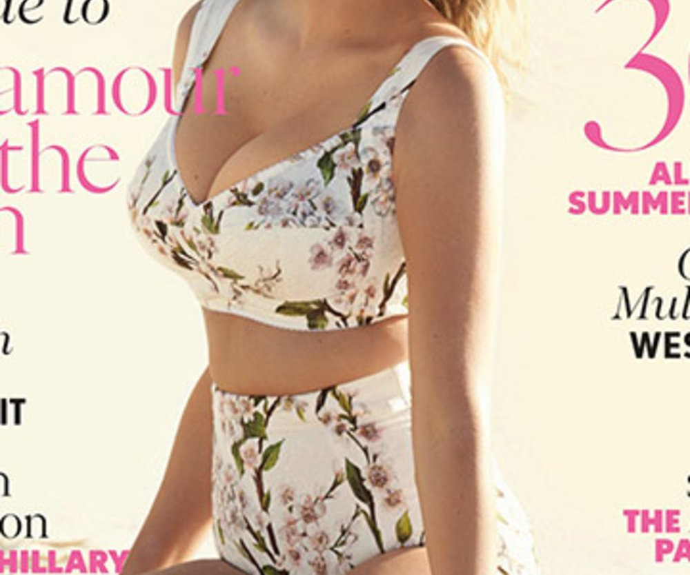 Vogue Cover Juni 2014 Kate Upton