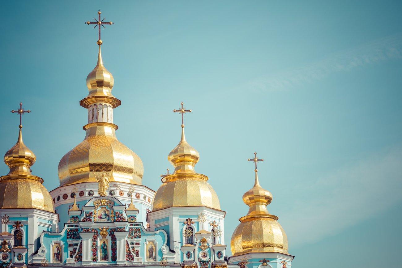 Kiew günstige Städtereisen