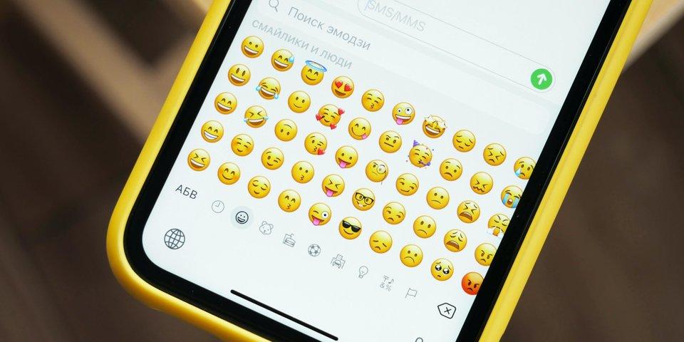 Whatsapp smileys perverse WhatsApp perverse